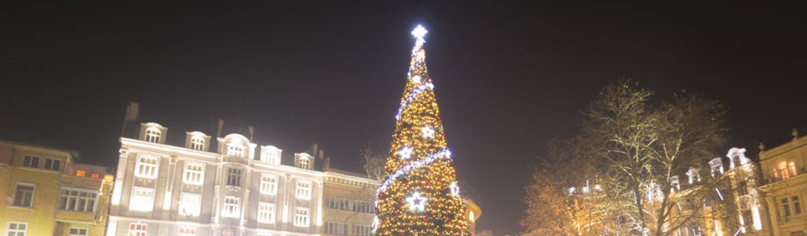 Christmas decoration in Plovdiv