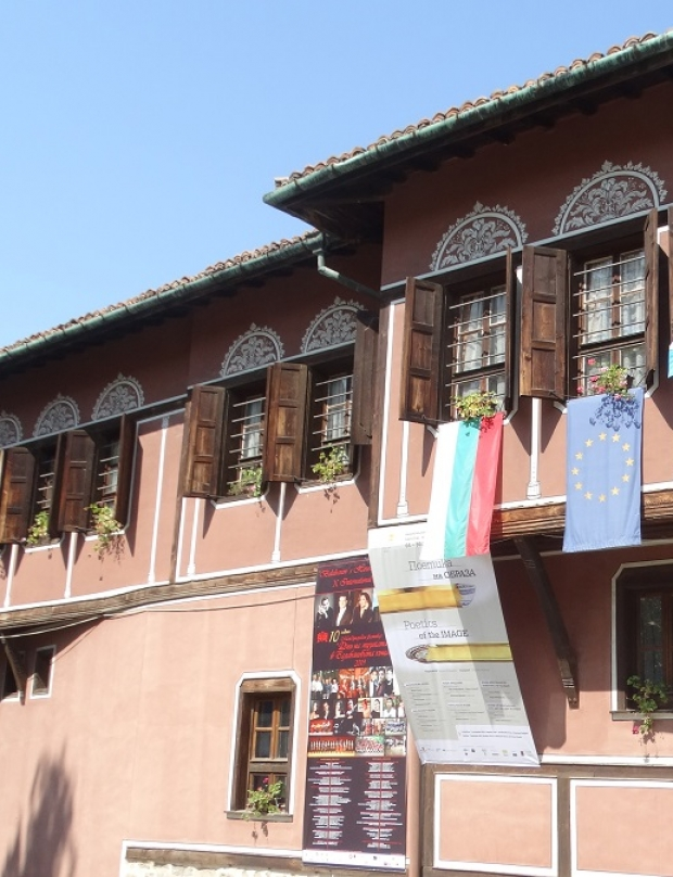 7 reasons to visit Plovdiv next weekend