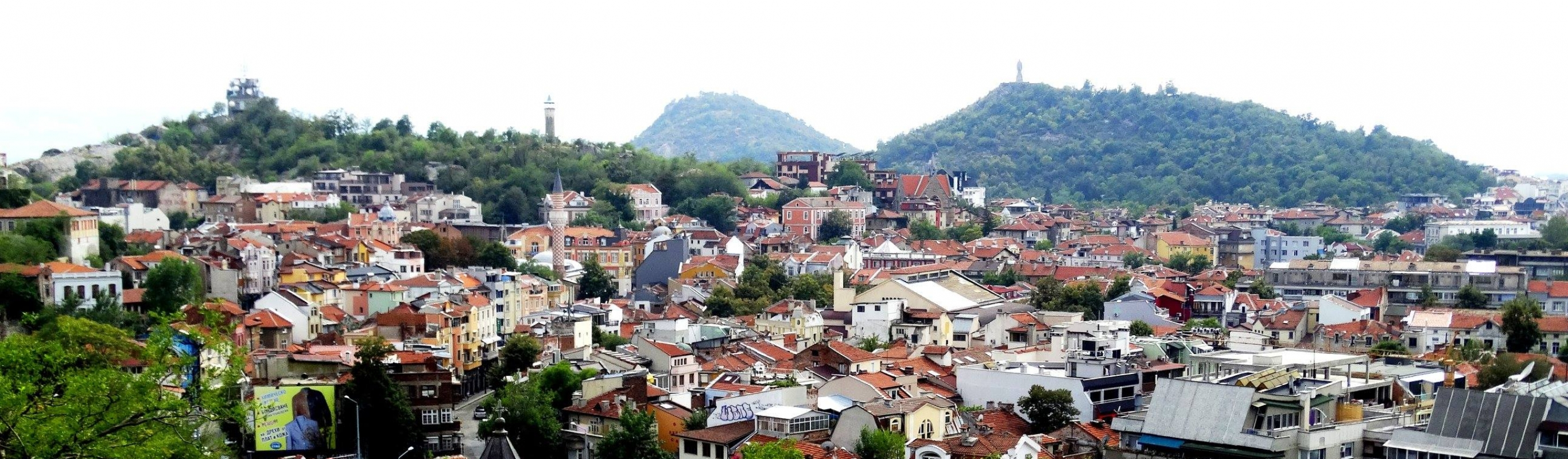 The hills of Plovdiv