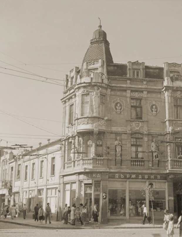Maritsa Pharmacy - another lost landmark