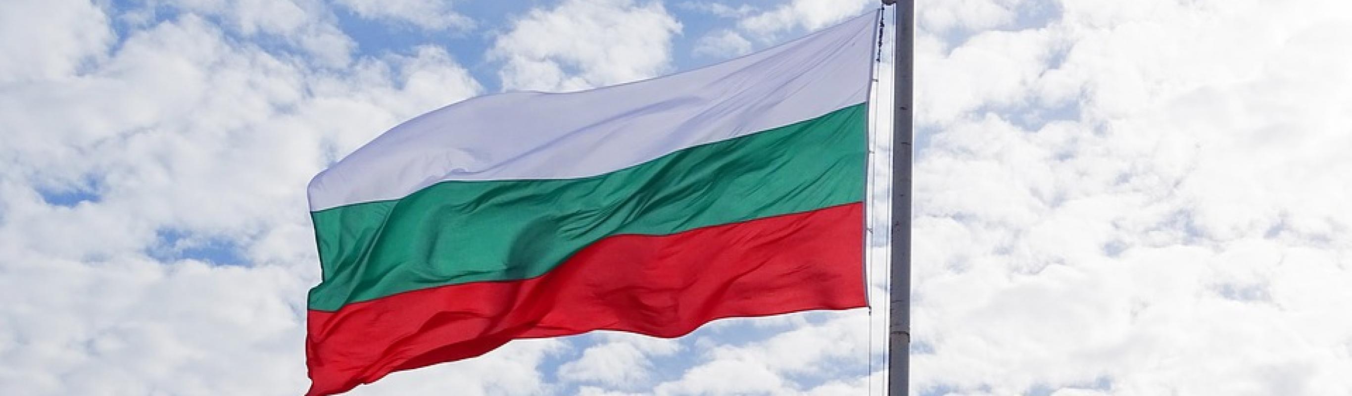 why visit bulgaria