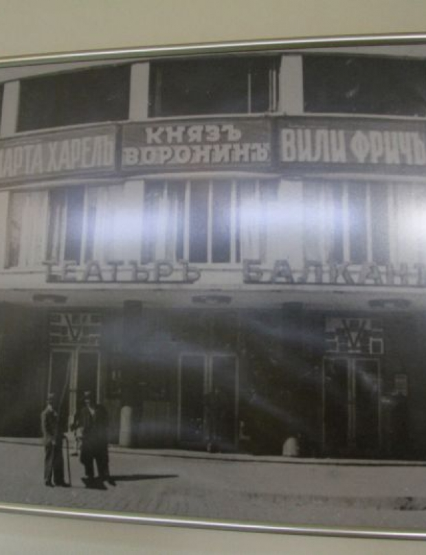 A cult meeting place from the past: Balkan Cinema