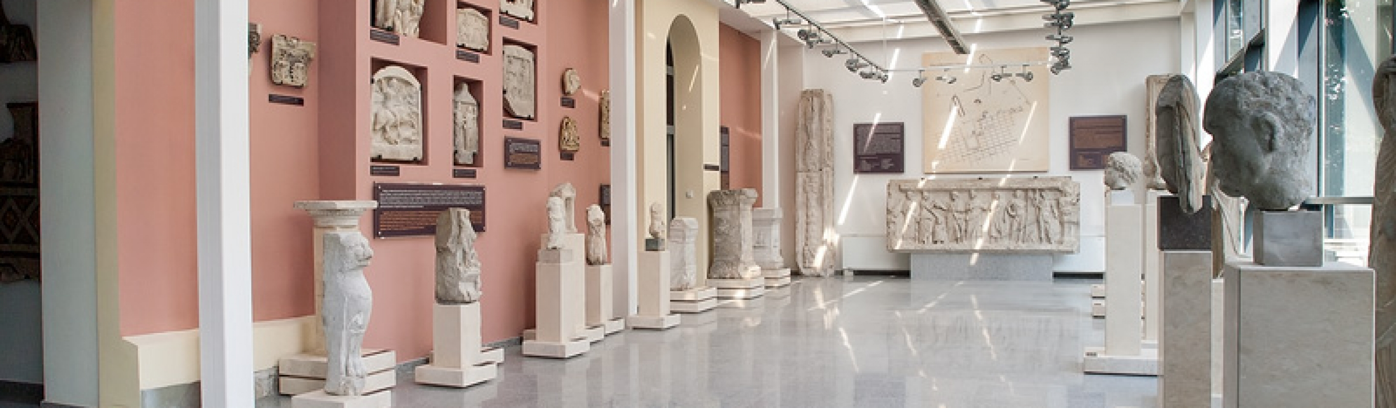 Archaeological Museum of Plovdiv