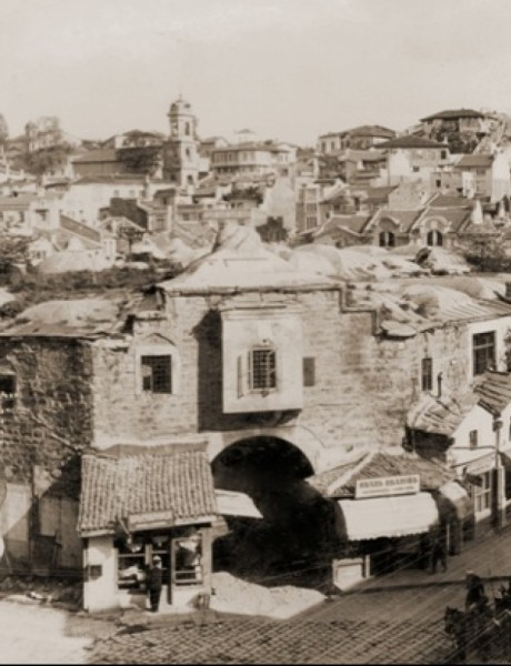 Kurshum Khan – one of the lost landmarks of Plovdiv